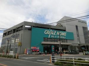 埼玉県さいたま市西区の大型ホームセンター