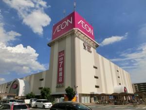 埼玉県さいたま市北区のイオン大宮店